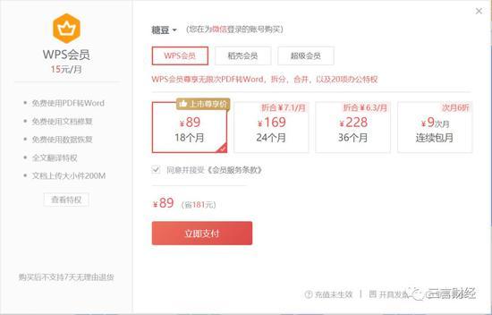 彩神通有手机版的吗-洗白征信套路多 中国个人信用修复要走几步?