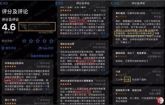 拉菲2注册登录平台_江西省确保全年新增贷款达到4500亿元 提升服务水平