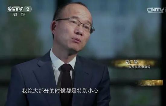 """缺钱的""""上海首富"""" 郭广昌如何走出焦虑?"""