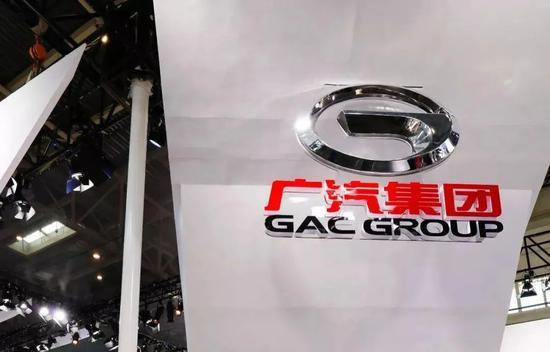 归母净利下滑10%、广汽菲克净资产-3.31亿 广汽集团何去何从?