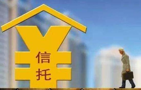 """涉嫌""""背信运用受托财产罪"""" 四川信托实控人刘沧龙被刑拘"""