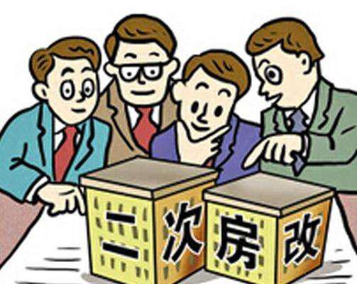 姜兆华:二次房改后深圳房价会降吗?