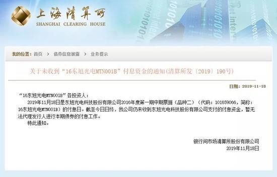 广西快乐10分·你好!深圳市生态环境局