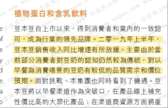90后童年记忆中的两大零食品牌:达利食品VS.中国旺旺