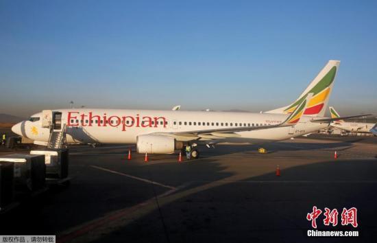 資料圖:當地時間3月10日,埃塞俄比亞航空公司一架客機墜毀,飛機上149名乘客和8名機組人員全部遇難。據悉,該航班當時正在飛往肯尼亞首都內羅畢。該圖爲埃塞俄比亞航空公司一架波音飛機停靠在埃塞俄比亞首都亞的斯亞貝巴博萊機場(Addis Ababa Bole International Airport)。