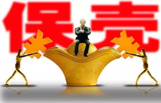 环亚认证平台 英国脱欧传来重磅消息!英镑急涨、美元下挫 两大指数今日扩容,增量资金或达360亿元 |早报