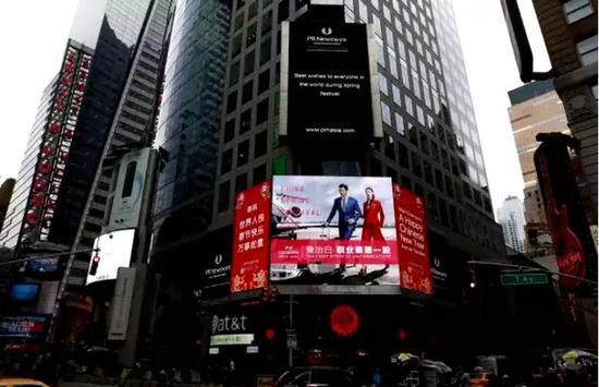 乔治水白在扣儿条约时代广场宣传品牌笼统