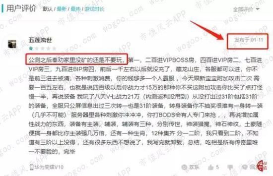 龙腾传媒公司_科瓦奇:要对阿尔普有耐心,相信他会成功