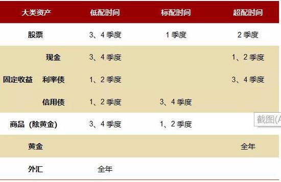 同乐城开户18_日本车主停车停了一年半 遭停车场索赔920万日元