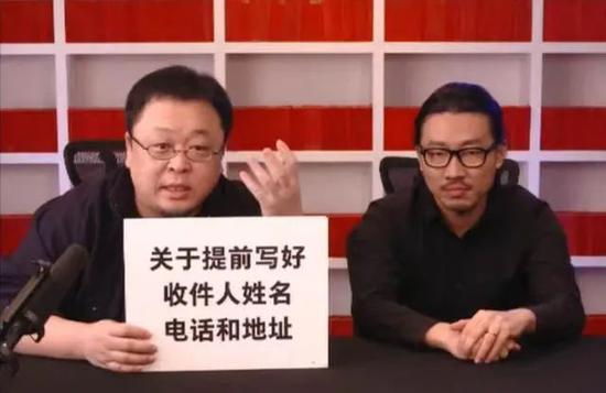 罗永浩与董明珠PK:千万与23万 董明珠为何差那么多?