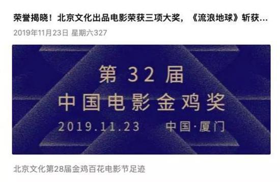 dafa888com注册|路透社:中国铁塔在香港IPO融资 规模或为88亿美元