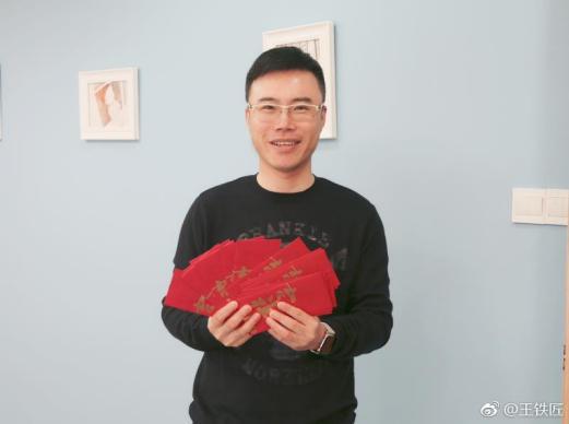 王欣(图片滥觞:王铁匠微专)