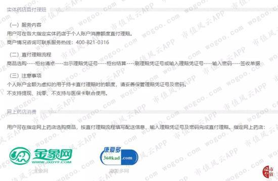 海口英皇娱乐 - PayPal暂难影响中国境内支付格局 跨境或为其发力点
