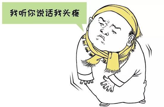 raooo比分_逆生长!没想到这些杭州女人背后的岁数这么吓人?!