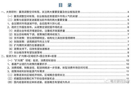 http://www.liuyubo.com/jingji/2377546.html