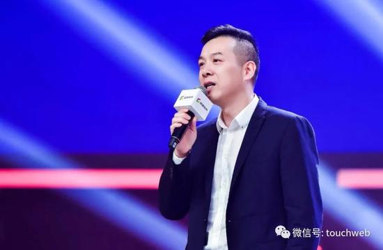 世纪华通股东王苗通套现56亿:王佶成大股东 腾讯为二股东