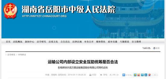 bwin体育注册 - 支付宝也能提前还贷?杭州居民可试试这两个新功能