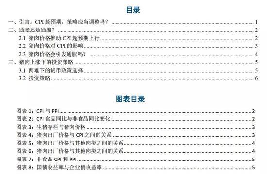 光大娱乐平台现金-降准后的北京楼市:新房淡定二手房降温 刚需刚改心动