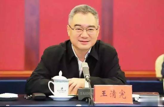 平博士密码苹果密码,王毅晋升后的首次外访,特殊时期选择了他!