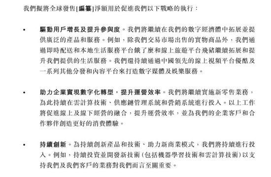 """龙8平台备用 """"最帅救人小伙""""被快报记者找到了!昨天是他第一次救真人,心里很紧张,就怕帮倒忙"""