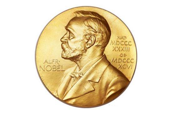2018年诺贝尔经济学奖_两名美国学者获2018年诺贝尔经济学奖