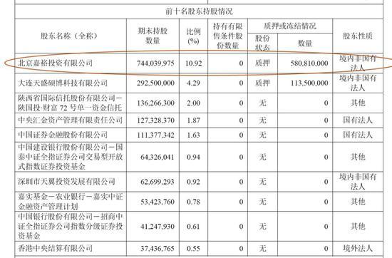 「10bet历史赔率」46岁黎姿似少女,逆生长的香港女星真的不出本保养秘笈吗?