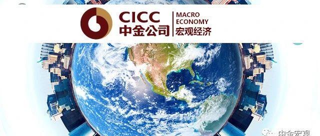 中金宏观:全球经济恢复趋势持续拉动 出口韧性超预期