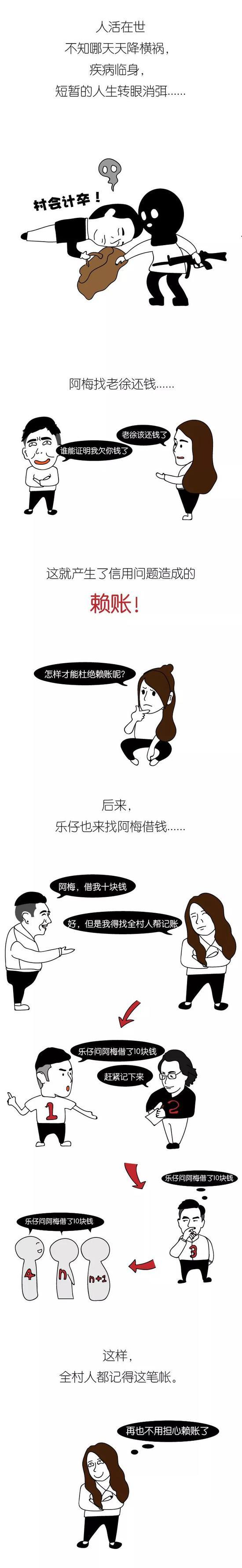 大唐娱乐平台_开户网址 - 抢夺移动音频第一股 喜马拉雅、蜻蜓竞相筹备上市