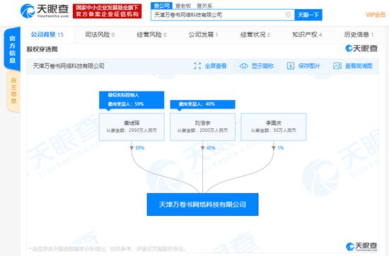 「太子app怎么注册」盐田港公司治理及会计核算不完善 收证监监管关注函