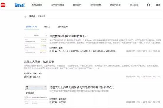 """港台赌场,聚焦""""新四化""""长城汽车即将强势发力2019广州车展"""
