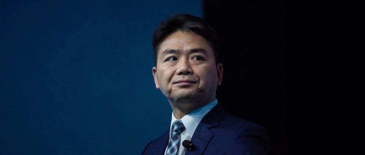 重温刘强东的发言:农村大有可为?前提是机会均等