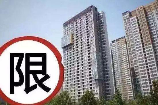 上海一楼盘现幽灵房源:显示可售却已被关系户买走