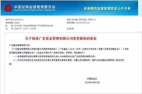 游聚游戏平台下载官网,新兴市场ETF投资流入创逾一年高位 中国资金流入居首