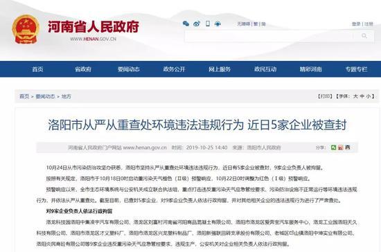 体验金68_温馨提示:广州国庆焰火晚会当晚部分地区交通有所调整