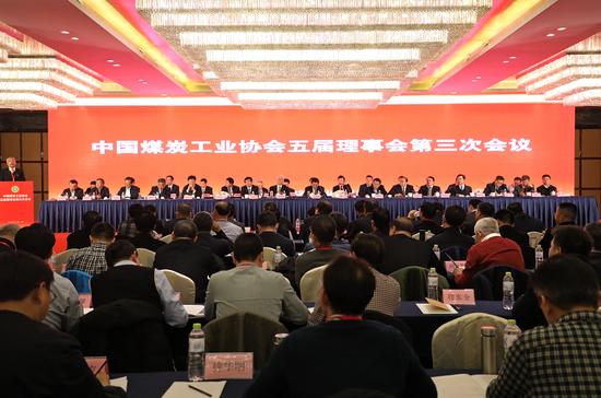 中煤协五届理事会第三次会议在日照召开
