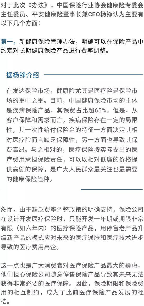 49永利彩票-券商理财账户遭叫停 55家券商创新试点业务正式终结