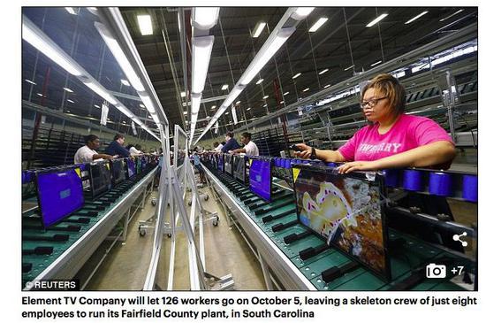 说好的制造业回流呢?美国一工厂几乎裁掉所有员工