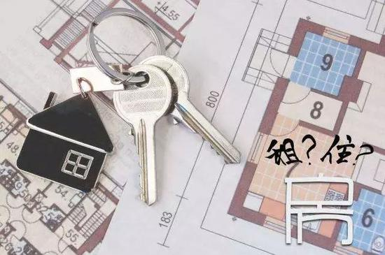 侠客岛:谁推高了一二线城市的房租?天成娱乐