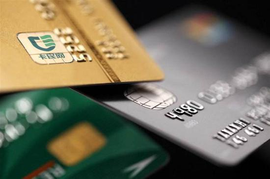 信用卡的盛世危言:行业大跃进,不良在抬头