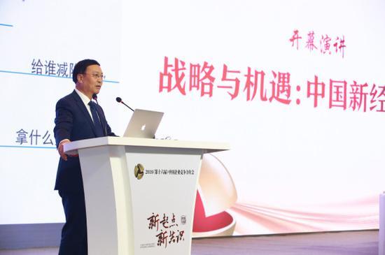 中国社会科学院副院长 高培勇