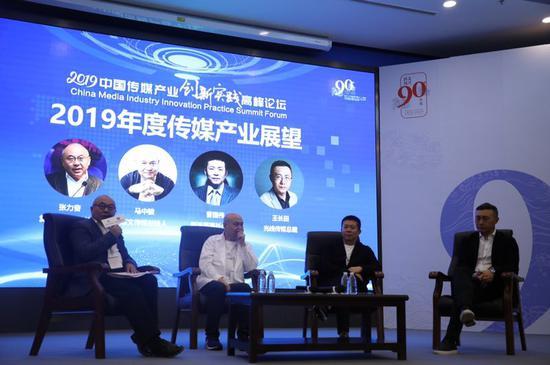 曹国伟、王长田被聘为复旦大学新闻学院客座教授