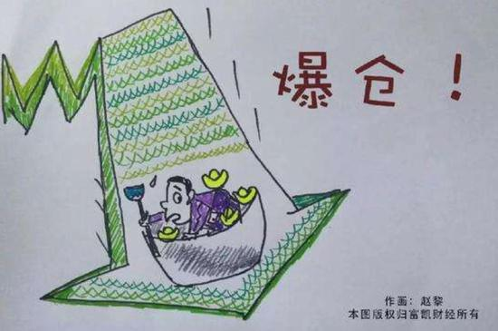 彩46注册 - 山东鲁能泰山将帅抵达赛场 李霄鹏清爽发型自信迎战
