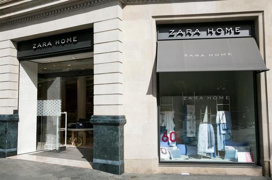Zara的家居品牌店鋪