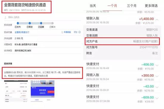 「chanel官网会员注册」马化腾:拥抱移动互联网下半场