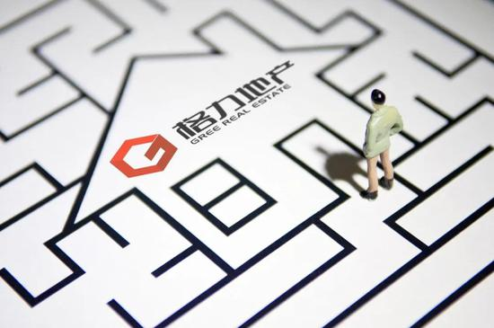 1。董明珠cho咽之后,科华生物格力房地产公司想替换它的70亿股股票吗?