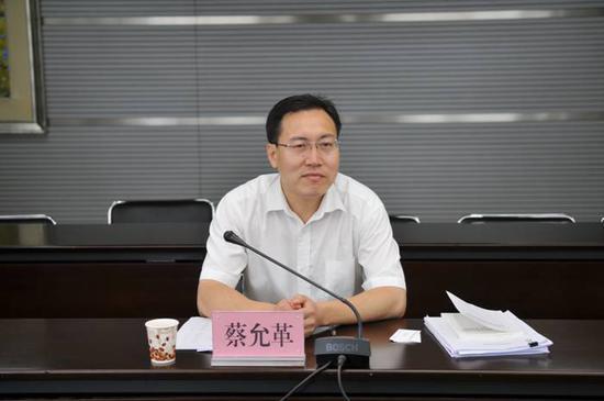 """交通银行监事长将""""补齐"""" 光大集团副总蔡允革调任"""