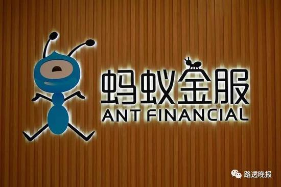 蚂蚁金服估值跳升至1500亿美元 投资者青睐有加