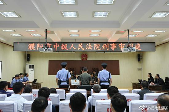 原银监会主席助理杨家才受贿2308万元 被判16年