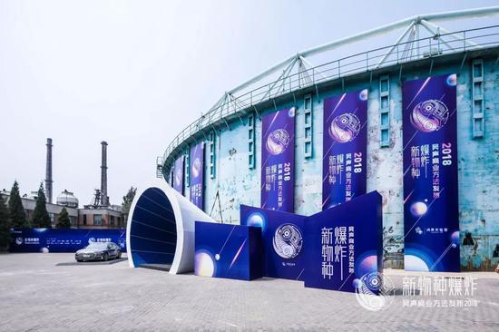 751D?PARK北京时尚设计广场79罐