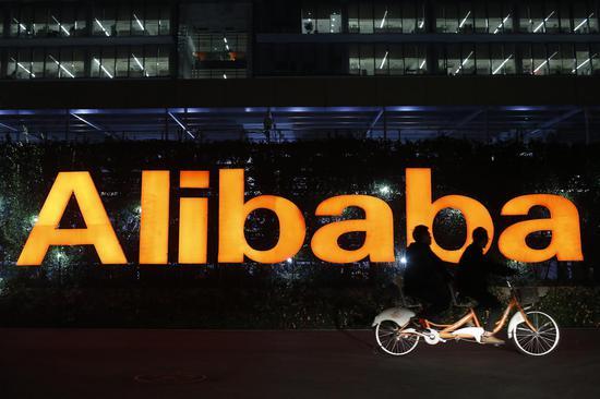 阿里巴巴和IBM在区块链专利方面排名第一